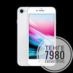 iPhone 8 256GB Silver