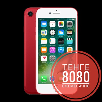 iPhone 7 256GB (PRODUCT)RED™